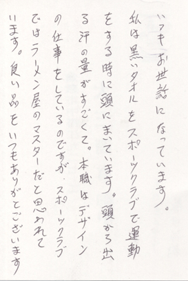 http://daisan-shoji.net/img/koe_black4.jpg