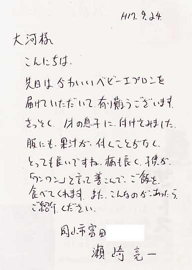 http://daisan-shoji.net/mt/img/hagaki1.jpg