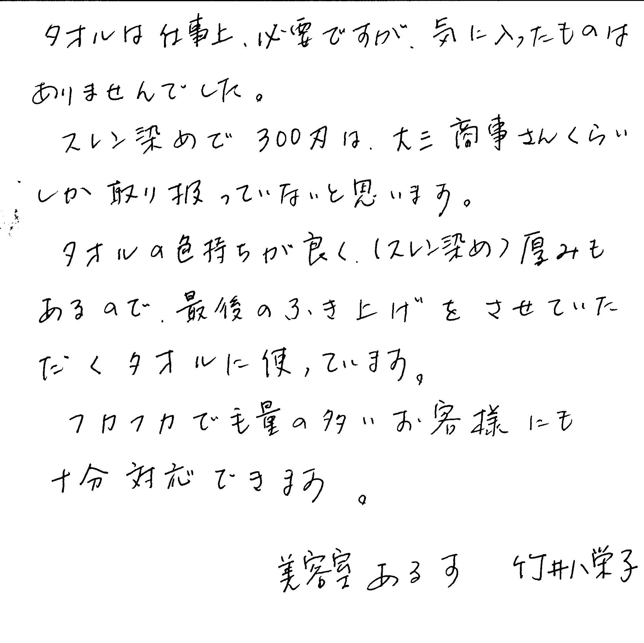 http://daisan-shoji.net/mt/img/hagaki2.jpg